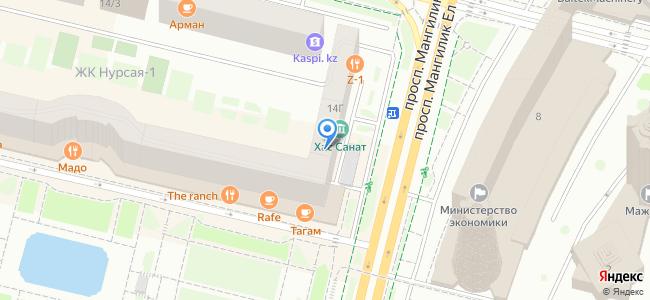 Казахстан, Нур-Султан (Астана), улица Динмухамеда Кунаева, 14Д