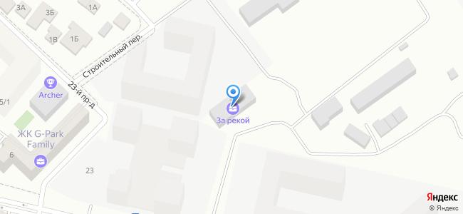 Казахстан, Нур-Султан (Астана), 23-й проезд, 5