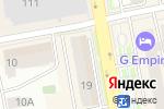 Схема проезда до компании Алтын дән в Астане