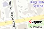 Схема проезда до компании АСЕМ в Астане
