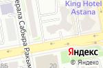 Схема проезда до компании Lamoda.kz в Астане