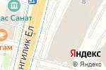 Схема проезда до компании Министерство национальной экономики РК в Астане