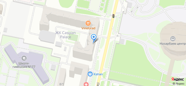 Казахстан, Нур-Султан (Астана), улица Алихана Бокейханова, 6