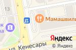 Схема проезда до компании Швейное ателье в Астане