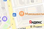 Схема проезда до компании Kausar Group в Астане