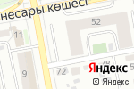 Схема проезда до компании Коммуналка в Астане