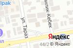 Схема проезда до компании Way market в Астане