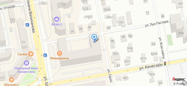 Казахстан, Нур-Султан (Астана), улица Кенесары, 65