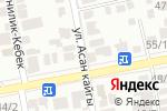 Схема проезда до компании NUR-ALI TRADE, ТОО в Астане