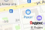 Схема проезда до компании AdvertMag.kz в Астане
