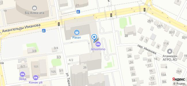 Казахстан, Нур-Султан (Астана), улица Амангельды Иманова, 26