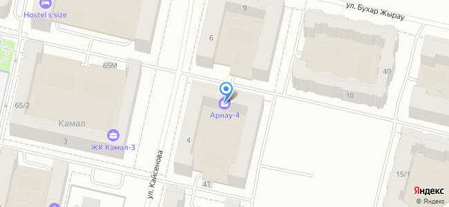 Казахстан, Нур-Султан (Астана), улица Касыма Кайсенова, 4