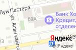 Схема проезда до компании ТОРЭКС-АСТАНА, ТОО в Астане