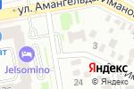 Схема проезда до компании Астана Коркем в Астане
