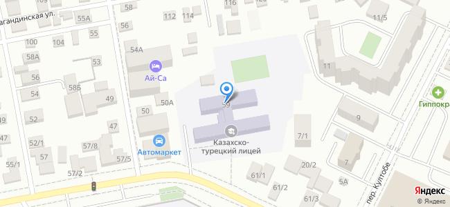 Қазақстан, Нұр-Сұлтан (Астана), Сәкен Сейфуллин көшесі, 59