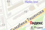 Схема проезда до компании Агентство в Астане