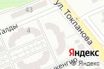 Схема проезда до компании Ак-Булак, КСК в Астане