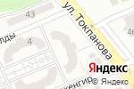 Схема проезда до компании Kaz Realty, ТОО в Астане