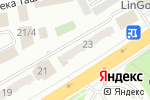 Схема проезда до компании Алатау в Астане