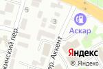 Схема проезда до компании Астана-Стандарт, ТОО в Астане
