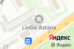Схема проезда до компании Persona Grata в Астане
