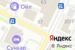 Схема проезда до компании Шаттык, ТОО в Астане
