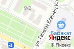 Схема проезда до компании Астана Жулдызы в Астане