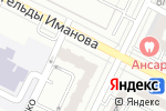 Схема проезда до компании Урсулу в Астане