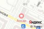 Схема проезда до компании GOOD - ЛОМБАРД, ТОО в Астане