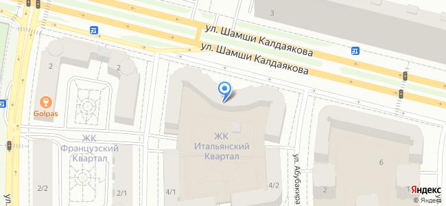 Казахстан, Нур-Султан (Астана), улица Шамши Калдаякова, 4