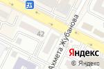 Схема проезда до компании Алтын Дуние, ТОО в Астане