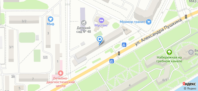 Казахстан, Нур-Султан (Астана), улица Александра Пушкина, 9