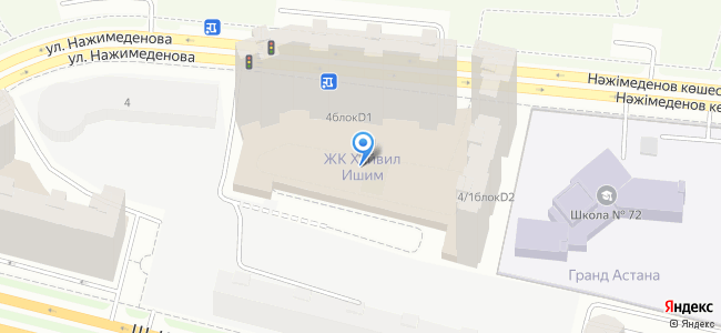 Казахстан, Нур-Султан (Астана), жилой комплекс Хайвил Ишим