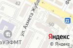 Схема проезда до компании ROSTRA GROUP, ТОО в Астане