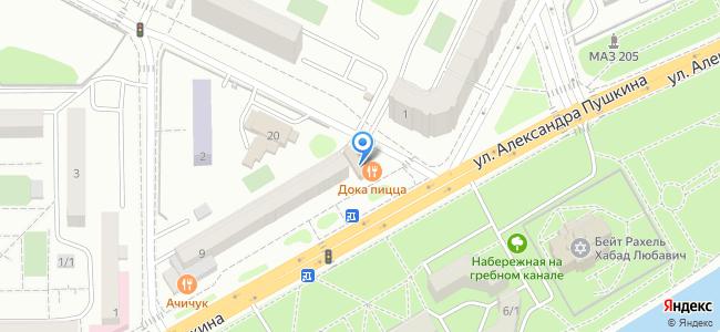 Казахстан, Нур-Султан (Астана), улица Александра Пушкина, 9/1