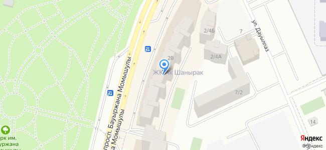 Казахстан, Нур-Султан (Астана), проспект Бауыржана Момышулы, 2В
