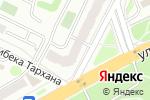 Схема проезда до компании Нотариус Калискарова З.Д. в Астане