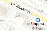 Схема проезда до компании Курочка Ряба в Астане