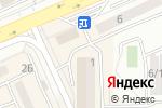 Схема проезда до компании Магазин по продаже бытовой химии в Астане