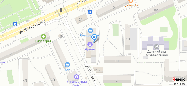Казахстан, Нур-Султан (Астана), улица Петрова, 1
