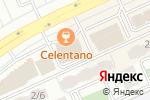 Схема проезда до компании Дом приемов в Астане