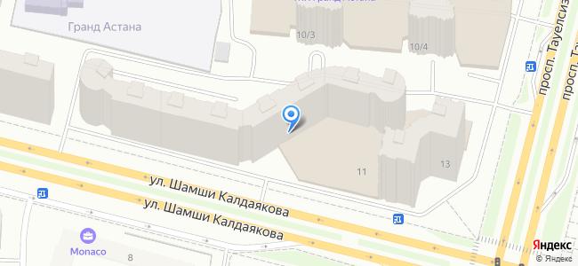 Казахстан, Нур-Султан (Астана), улица Шамши Калдаякова, 11
