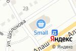 Схема проезда до компании Алаш в Астане