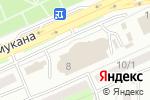 Схема проезда до компании Магазин детской одежды в Астане