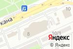 Схема проезда до компании Faberlic в Астане