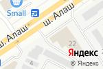 Схема проезда до компании Айкын Орнек в Астане