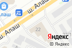 Схема проезда до компании AsiaPharm в Астане