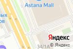 Схема проезда до компании Astana Detailing в Астане