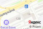 Схема проезда до компании Астана LRT, ТОО в Астане