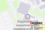 Схема проезда до компании Евразийский Национальный университет им. Л.Н. Гумилева в Астане